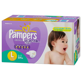 [Best to the skin pampers the first 84 L size ( 9-14 kg)