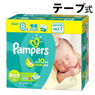Pamperscottencea newborn ( 5 kg) + 8-piece, 180