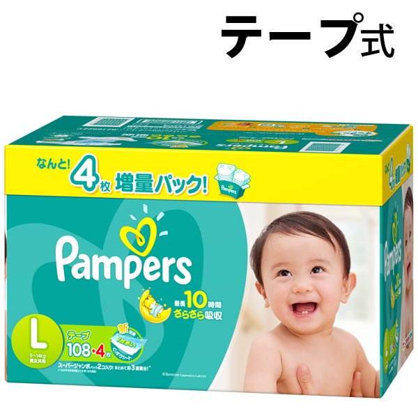 Pamperscottencea L size 108 + 4 sheets (9-14 kg)