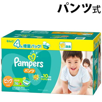 Pampers pants big size 76 + 4 sheets (12-17 kg)