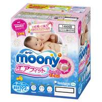 Mooney newborn 192 pieces (5 kg)