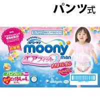 Mooney pants girls BIG size 84 + 4 sheets (12-17 kg)