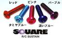 ラジコンパーツ SQUARE/スクエア NAR-314  3×14 ヘックスボタンビス  4本入