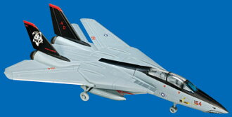 / 144 Doyusha say VF-101 grim reapers 2004 in the modern machine collection No. 22 series f-14 Tomcat memory