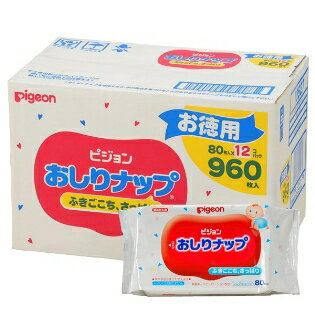 Pigeon wipes Knapp pantyliner, tidy 80 x 12-Pack