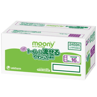 Mooney wipes flushable, soft or refill material 50 x 16