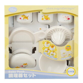 Baby PHO dish cooking instrument set baby food to the four essential features! With a freezer case