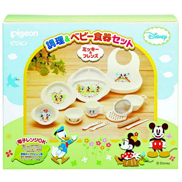 Pigeon cooked & baby tableware set (Mickey & friends)
