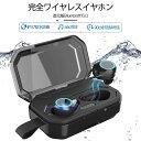 イヤホン ワイヤレスイヤホン イヤホン Bluetooth5.0 IPX7防水 タッチ型 自動ペアリ