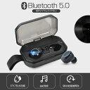 ワイヤレスイヤホン Bluetooth5.0 自動ペアリング Bluetooth 90時間連続 IPX7完全防水 自動ON/OFF 充電式収納ケース付き AAC対応 日本語説明書あり