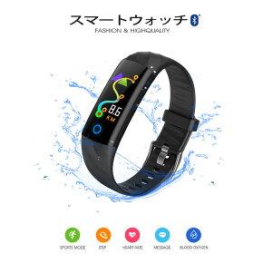 ウォッチ スマートウォッチ スマートブレスレット iPhone、android対応 健康 ip68防水 日本語 line対応 心拍計 血中酸素測定 時計 腕時計 登山 歩数計 アラーム 着信通知 誕生日プレゼント