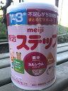 明治ステップ 粉ミルク 800g 6缶セット jan4902705005624