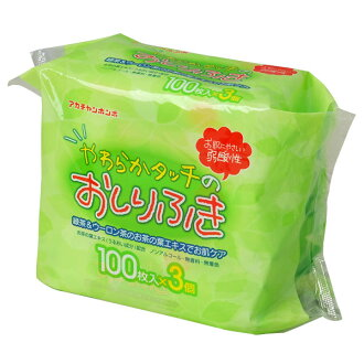 Wipes, soft touch of 100 pieces x 3 pieces Pack-Japan security