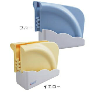 Foldable toilet seat (blue)
