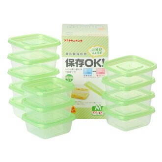 Bargain plan product preservation is OK! (baby food preservation container) size: M 12
