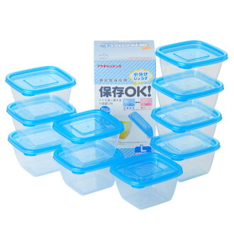 Bargain plan product preservation is OK! (baby food preservation container) *10 large size (150 ml)