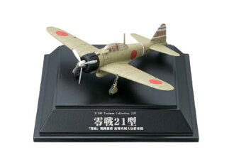 "Doyusha Sha Pacific War zero fighter type 21 sho ""fighter squadron Xinxiang British captain embarkation machine"