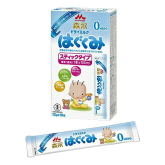 Morinaga dried nourished handy Pack contents: milk from 13 gx 10 books with newborn