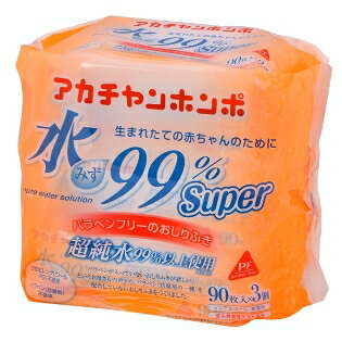 Water %super 99 paraben-free wipes 90 × 3-Pack