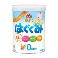 I bring up Morinaga dried milk and wipe one case (850 g of *6 can) of + baby main office buttock and pack 1