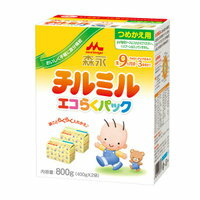 Morinaga eco probably Pack refill for チルミル 400 g × 2 bag insert