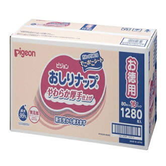 Pigeon soft Aqua 80 x 12-Pack