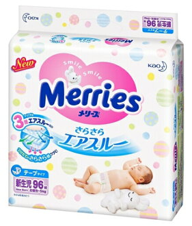 Flower King Mary's newborn (5 kg) 94 piece + 2 × 2-Pack