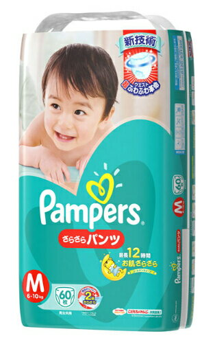 Pampers pants M size 116 + 4 sheets (7-12 kg)