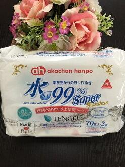 Water-99 %super wipes Premium (Tencel) 70 sheets × 2-Pack