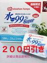 【送料無料】【本商品2点のご購入で200円OFF】akachan honpo 水99% おしりふき 100枚×24個パック (2400枚)