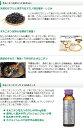 【リメイク オルニチン】協和発酵バイオ リメイク オルニチン ドリンク50mL×10本(約10日分目安)【532P26Feb16】