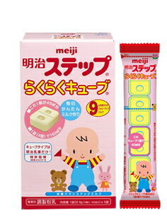 Very cheap! Meiji step Assistant cube 22.4 g x 5pcs box special offer