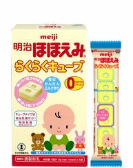 Meiji smile キュープ one bag (for 160 ml of four cases) *5 bag