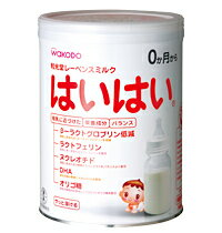 850 g of WAKODO Wakodo Leben milk crawling-limited special price