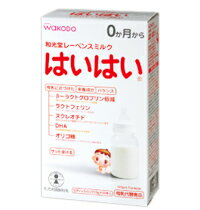 Image is the image WAKODO wakodo Chapel Ravens milk Hola sticks Pack 8 with limited hot deals