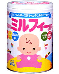 Powdered milk Meiji milfee HP850g