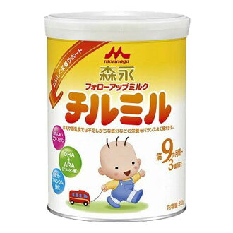 Morinaga follow-up milk チルミル 850 g full milk from around 9 months