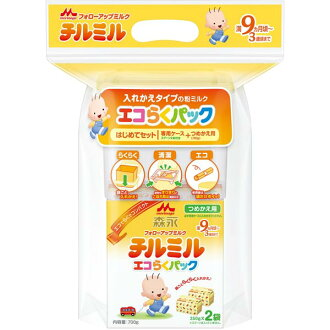 Morinaga eco probably Pack for the first time set チルミル bag 350 g x 2 pieces