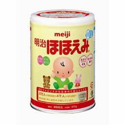 Meiji Milk smile 800 g x 2 cans Pack + 100 sheets with wipes around 1 back 0 months-only deals