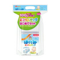 Morinaga eco probably Pack for the first time set nourished bag 350 g x 2 pieces