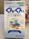 和光堂フォローアップミルク ぐんぐん スティックパック 【内容量】 14g×10本 【9ヵ月〜】