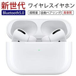 『楽天1位』<strong>ワイヤレスイヤホン</strong> おすすめ  <strong>ワイヤレスイヤホン</strong> iPhone ワイヤレス イヤホン おしゃれ 人気 女性 bluetooth イヤホン iphone iphone ワイヤレス イヤホン ブルートゥース イヤホン iPhone Bluetooth5.0 ランキング