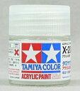 タミヤ アクリル塗料 X20A 溶剤(10ml) 《溶剤》