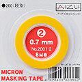 ミクロンマスキングテープ2 (0.7mm×8M巻) 《マスキング》