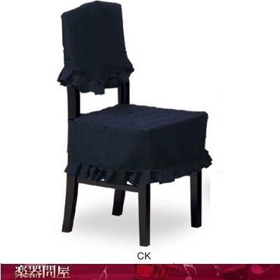 ピアノ椅子カバー CK-529GB  フクレ楽譜柄ジャガード織 背もたれ椅子カバー