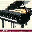 グランドピアノ用 FF-GB GPフロントフレームカバー(Yタイプ)