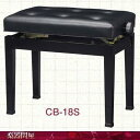 ピアノ椅子ピアノスツールCB-18S ブラック (B)吉澤