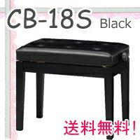 【送料無料! 信頼の吉澤】 安心価格! ピアノ椅...の商品画像