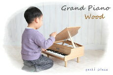 【プレゼントに】 (カワイ) KAWAI ミニピアノ・グランドピアノタイプ 【木目】 無料ラッピング対応♪