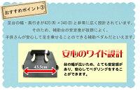 【送料無料!ヤマハ】高さ変更が早い!新ピアノ補助ペダルHP-705専用ケースセット